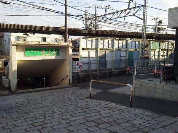 現地周辺鵠沼駅(江ノ電江ノ島電鉄線) 695m