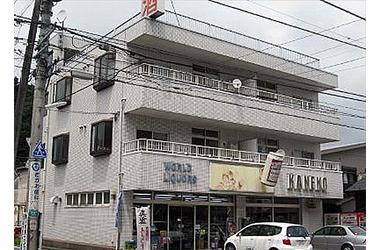 高尾山口 徒歩20分 3階 2LDK 賃貸マンション