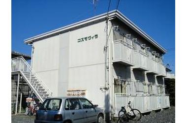 コスモヴィラ 1階 1K 賃貸アパート