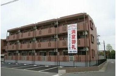 ユーミーナリサII 3階 2LDK 賃貸マンション
