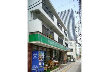 京王片倉 徒歩11分 3階 2DK 賃貸マンション