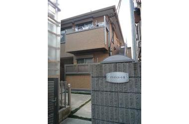 武蔵新田 徒歩8分 2階 2DK 賃貸アパート