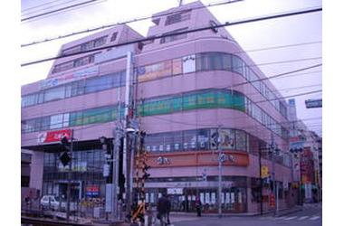 コスモ一橋学園 5階 1LDK 賃貸マンション