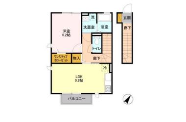 アムールⅡ 2階 1LDK 賃貸アパート