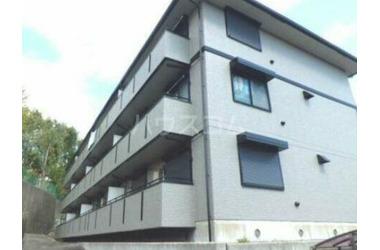 菊名 徒歩18分 3階 3DK 賃貸アパート