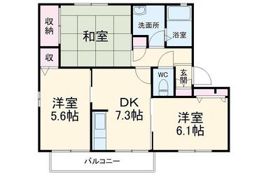 相模大塚 徒歩8分 2階 3DK 賃貸アパート
