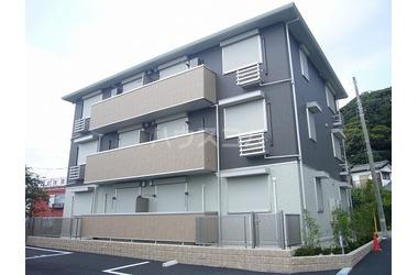 横須賀中央 バス27分 停歩4分 3階 2LDK 賃貸アパート