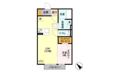 IRマスヤ B 1階 1LDK 賃貸アパート