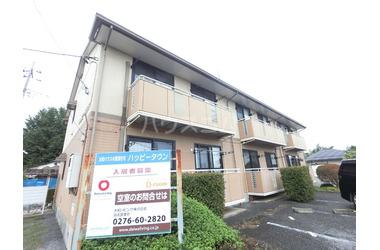ハッピータウン 2階 3DK 賃貸アパート