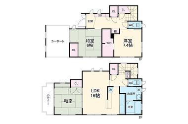 平作1丁目貸家 1-2階 3LDK 賃貸一戸建て