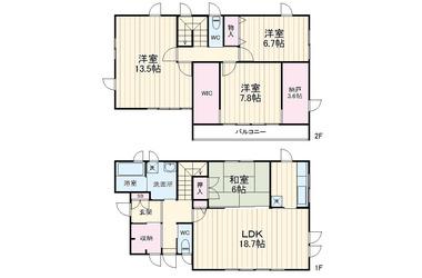 桜が丘1丁目貸家 1階 4LDK 賃貸一戸建て