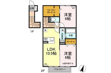 剛志 徒歩56分 2階 2LDK 賃貸アパート