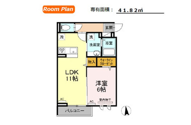 (仮)代田6丁目計画 2階 1LDK 賃貸アパート