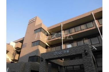 リブゼ戸塚第一 2階 2SLDK 賃貸マンション
