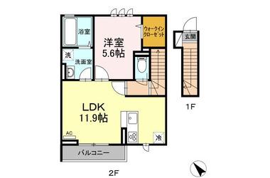 (仮)D-room砂川町 2階 1LDK 賃貸アパート
