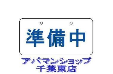作草部 徒歩11分 3階 3LDK 賃貸アパート