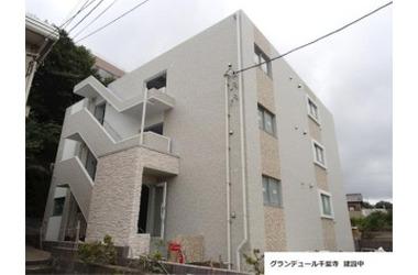 グランデュール千葉寺 1階 2LDK 賃貸マンション