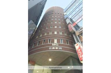 MG目黒駅前 14階 1LDK 賃貸マンション