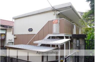 レジデンス船越 2階 2DK 賃貸アパート