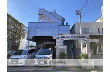 ブルーハイム駒岡3階1R 賃貸マンション