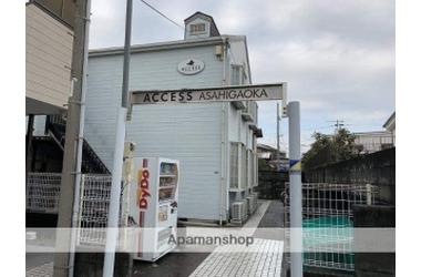 Access旭が丘2階1R 賃貸アパート