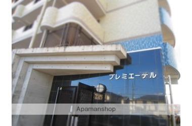 プレミエーテル 7階 1LDK 賃貸マンション