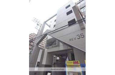 REV 356階1R 賃貸マンション