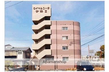 ロイヤルコーポ伊保Ⅱ 1階 3DK 賃貸マンション