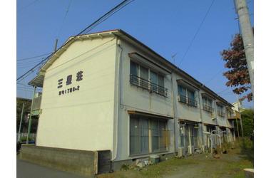 三星荘1階2DK 賃貸アパート