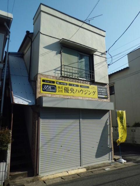 はるみ荘 2階 1R 賃貸アパート