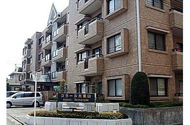 コラール大倉山3階3DK 賃貸マンション