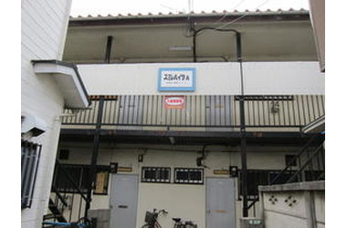 スミレハイツ2階1K 賃貸アパート