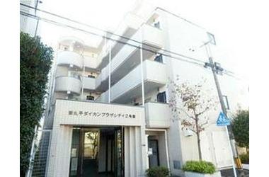 新丸子ダイカンプラザシティⅡ5階1K 賃貸マンション