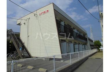ハイツKM1階1K 賃貸アパート
