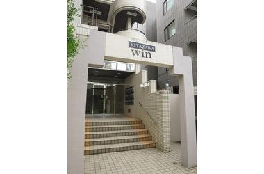 ウィン北沢4階2K 賃貸マンション