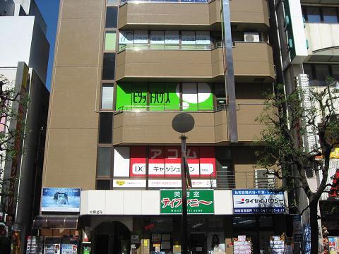 スターツピタットハウス株式会社 津田沼店